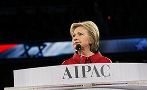 AIPAC Hillary Clinton